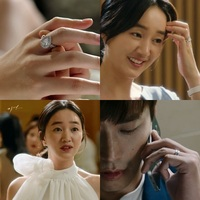 가면,WEDDING RING